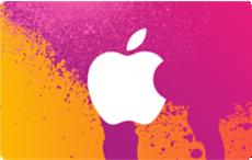 iTunes lahjakortti 100€